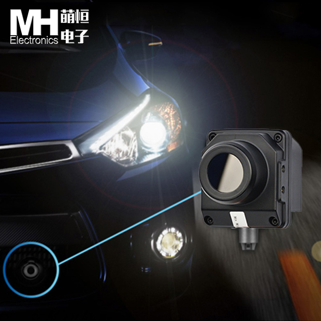 Mini Spay Hidden Security Analog Auto Front Thermal Anti Fog Infrared Night Vision Car Camera