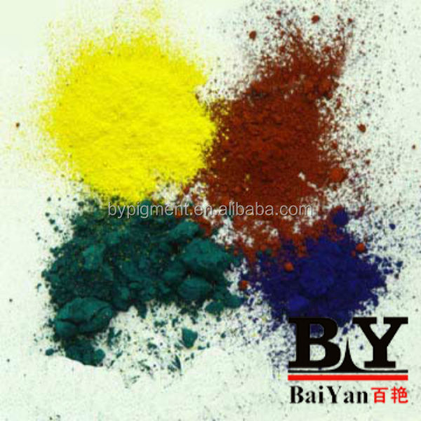 plastic raw material/Hansa YellowG/ P.Y1/pigment yellow for paint