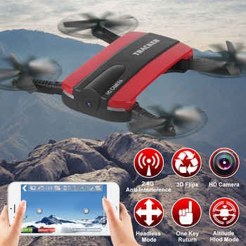 Good Performance Low Price Mini Drone Camera JXD 523 Wifi Pocket
