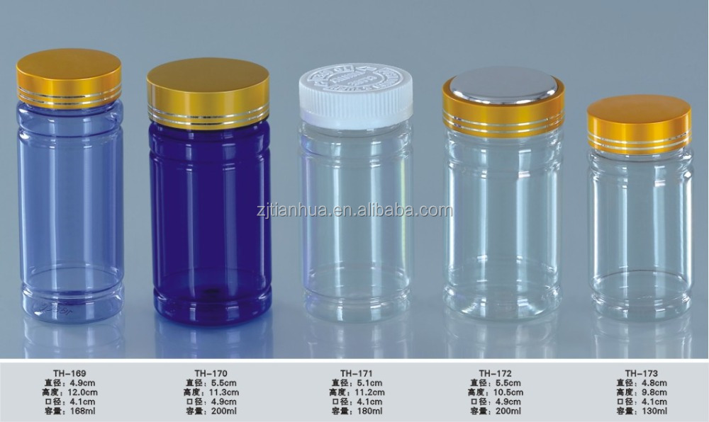 200cc high quality PET plastic vitamin bottle/ health food golden / amber bottle with double aluminum lid and metal bottom cap