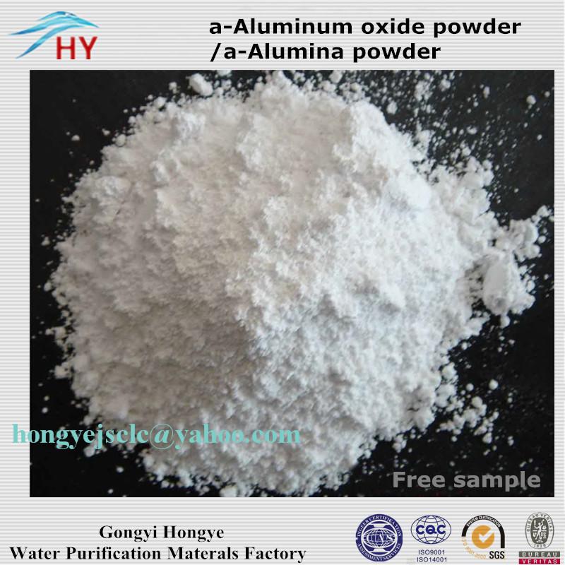 High Alumina Sand : High purity alumina polishing abrasive powder for optical