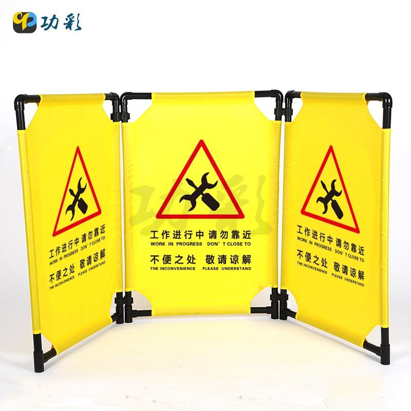 Folding Elevator/lift Super Guard ence Banners & Signs | Folding Vinyl  Fence Mesh | Fence Advertising - Buy Lift Guard,Fence Banners,Fence  Advertising