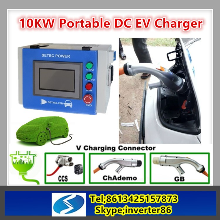 10 kw moveable ev charger for urgent charging