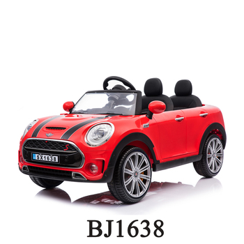 Two Seat Children Electric Kids Car 12v Buy Two Seat Electric Kids