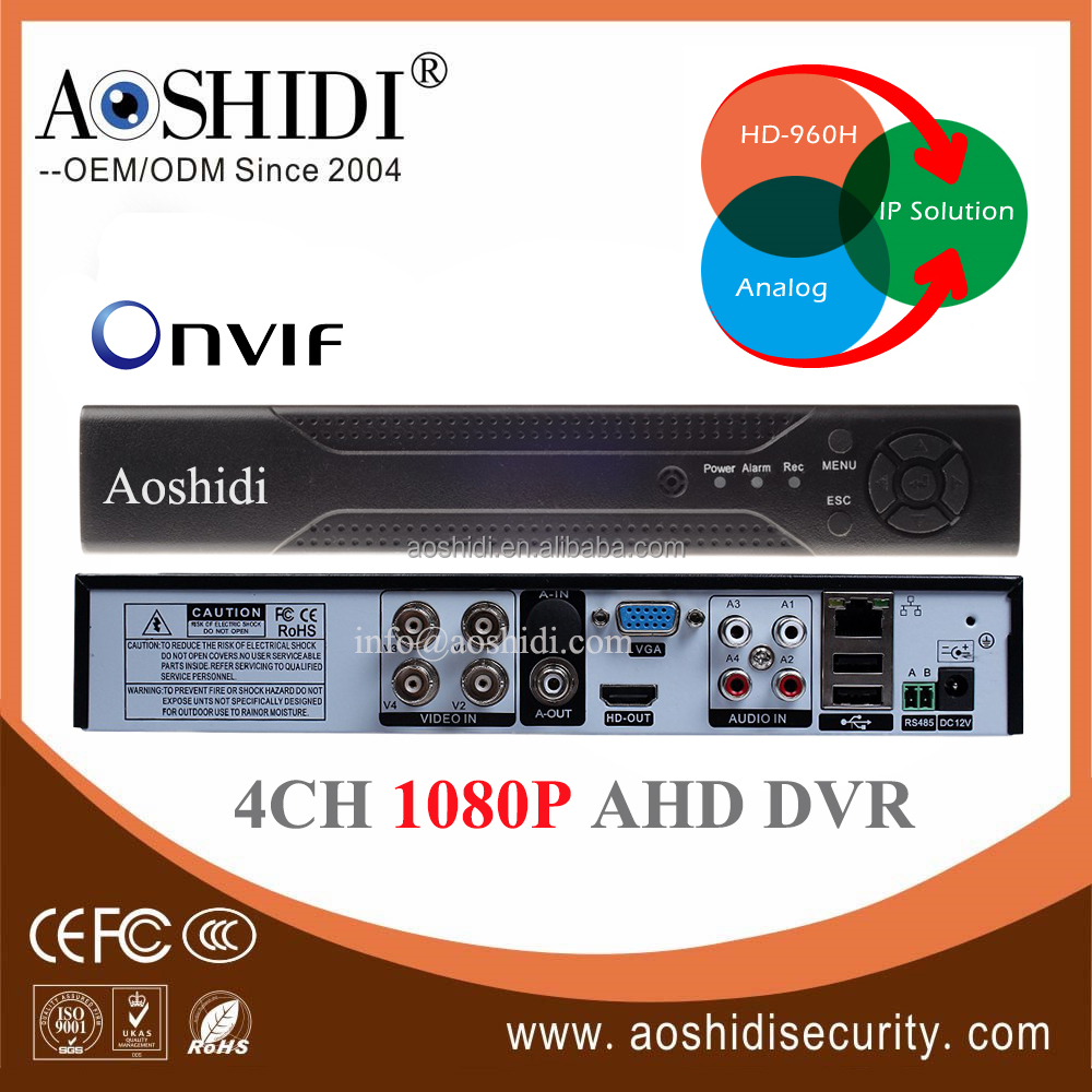 4CH Channel HD 1080P AHD DVR Recorder with HDMI, NVR HVR support Onvif P2P Cloud