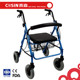 elderly mobile aids shopping cart aluminium rollator walker with seat