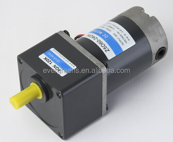 Supplier 1 Rpm Dc Motor 1 Rpm Dc Motor Wholesale