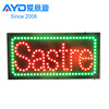 LED Acrylic Sign,LED Open Sign,LED Sweepstakes Games Sign