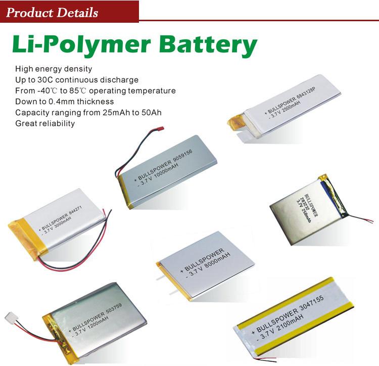 E-cigarette Battery 7.4v 950mah Lipo 3.7v Rechargeable Polymer ...