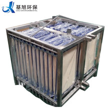 MBR Technology System Membrane Waste Water Treatment System