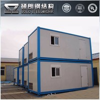 National Standard Prefab Mobile Living Box House Sales