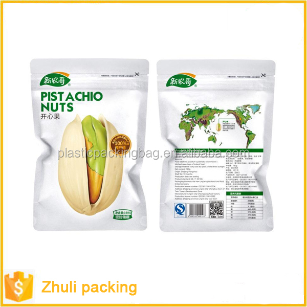 Custom hanger plastic heat sealable snack bag design for dried fruit chips with tear notch