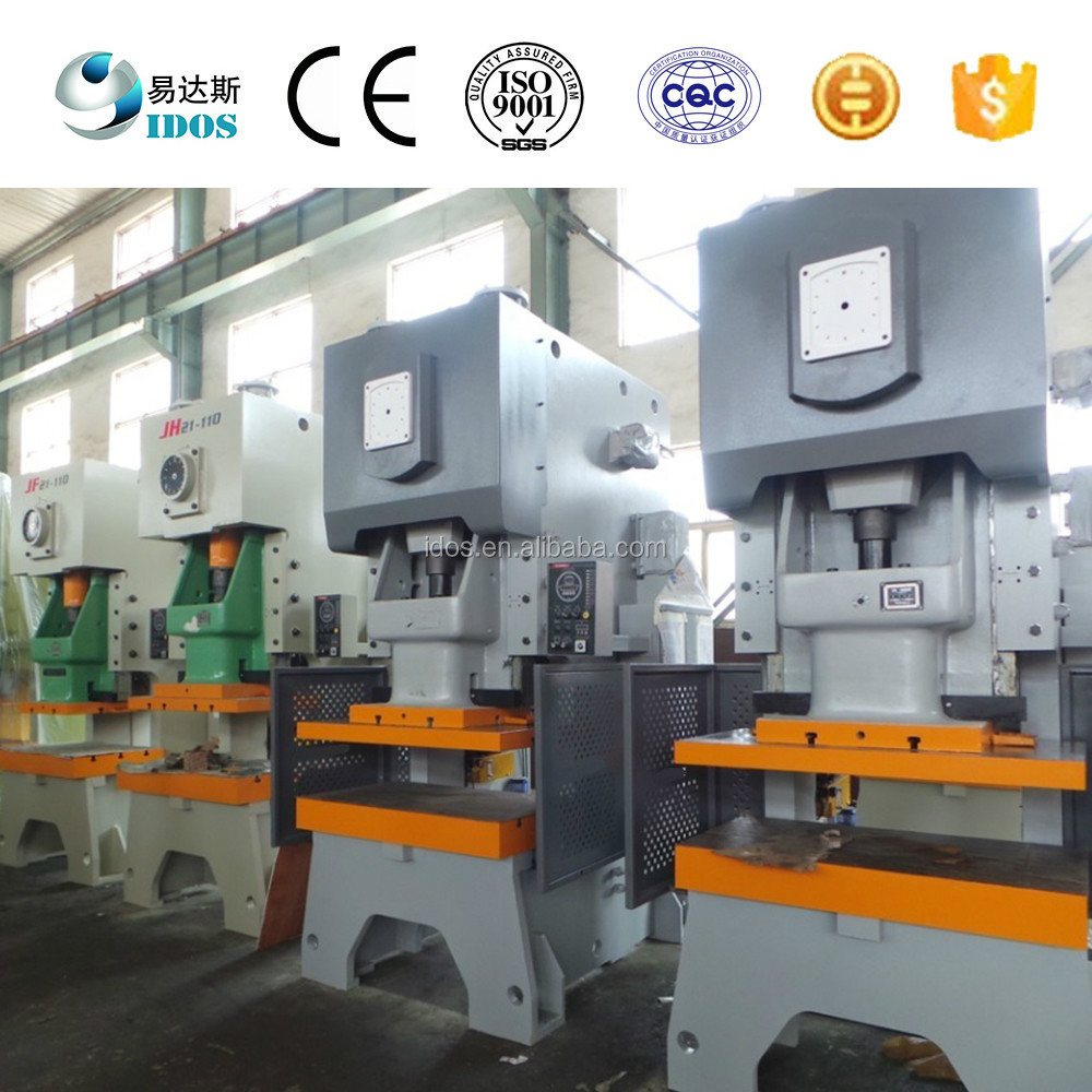 JH21 series mechanical press machine, mechanical press for hand punches