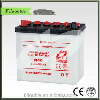 Exide Car Battery >> Rechargeable Exide Battery 12v 40ah Automotive Exide Battery For Car N40 Buy 12v 40ah Car Battery Automotive Exide Battery Exide Car Battery Product