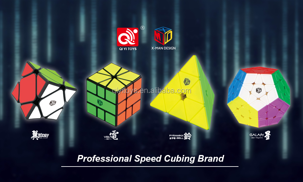 Hot selling QiYi Ivy cube twist puzzle cube smoothy speed cube 2x2 in color box