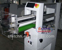 Smt Pcb Production Line Is Special Pcb Cleaning Machine Bq3325 ...
