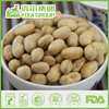 Roasted and Salted yellow Soya Bean snacks, Roasted Bean snacks
