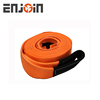 "Enjoin heavy duty 4"" X 30' Recovery snatch strap polyester tow strap wholesale"