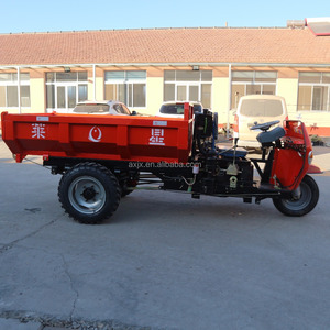 China mini dump trucks for sale
