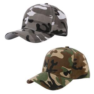 Flexfit Army Cap Wholesale, Army Cap Suppliers - Alibaba