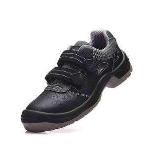 separation shoes 63f2b 644c5 stylish safety shoes without lace for summer
