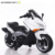 2019 new product  electric kids motorcycle 12v children electric motorcycle