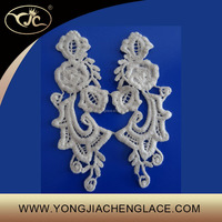 YJC16945 A Pair of Lace Collar,Flowers Necklace Collar ,Grament Embroidery Lace Collar