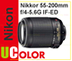 GENUINE NEW Nikon AF-S DX VR Zoom Nikkor 55-200mm f4-5.6G IF-ED Lens