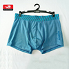 /product-detail/bulk-boy-plain-cool-cheap-boxers-shorts-sexy-underwear-for-men-60719161059.html