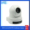 20X Zoom 1920 x 1080 full hd Video conference Cam Educational Training Equipment For School