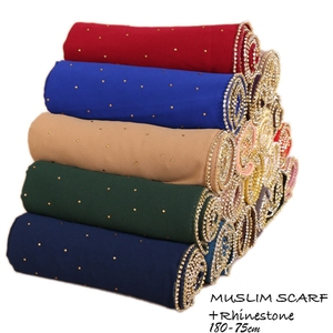 Most Beautiful Women Solid Color Chiffon Diamond Hijab Shawl Scarf