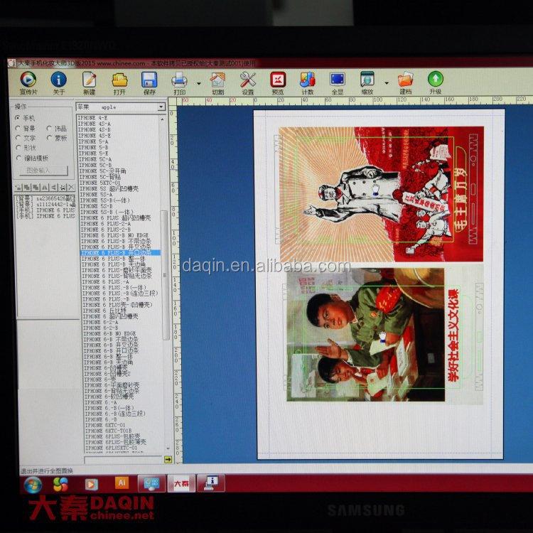 3d Vinyl Mobile Skin Design Software View Mobile Skin Design Software Daqin Product Details From Beijing Daqin New Universe Electronic Co Ltd On Alibaba Com