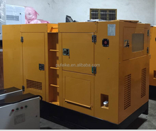 China Genset Manufacturer Yangdong 33KVA Generator Price Prime Power 26KW Diesel Generator Set for Sale with Trade Assurance
