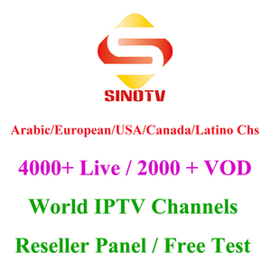 One year Canada USA UK iptv account 4000+live 2000+VOD latino iptv HD 4k code