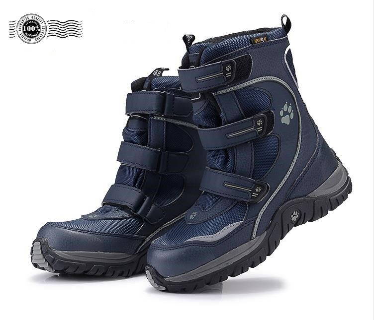 Cheap Kids Snow Boots Boys, find Kids Snow Boots Boys deals on ...