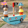 New design pirate toy wooden stacking balance blocks for kids W11F056