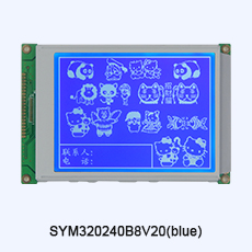 5.7 inch custom 320*240(B8V20)  dots module graphic screen CCFL lcd backlight No controller monochrome 320x240 lcd display