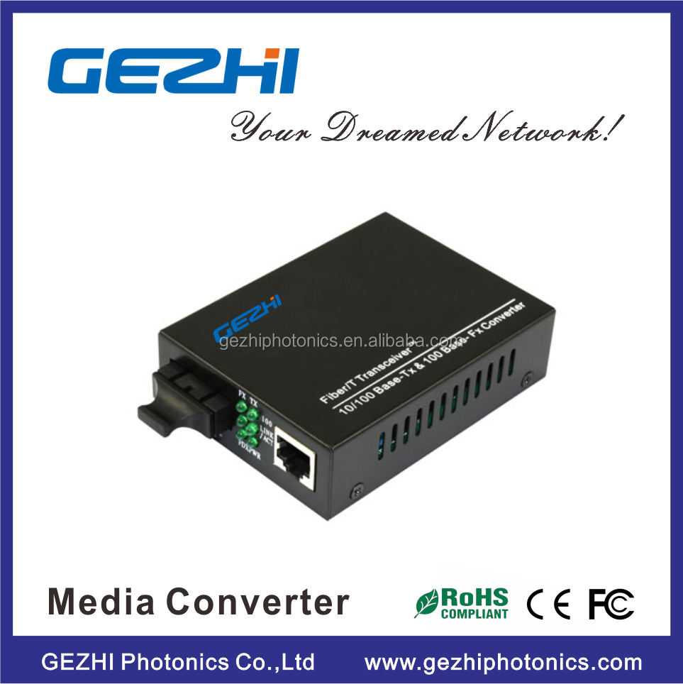 Factory supply High stability 10/100M/1000M Fiber Optic Meida Converter Ethernet to Optical media converter