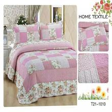Rechercher les meilleurs couvre lit et rideaux assortis fabricants