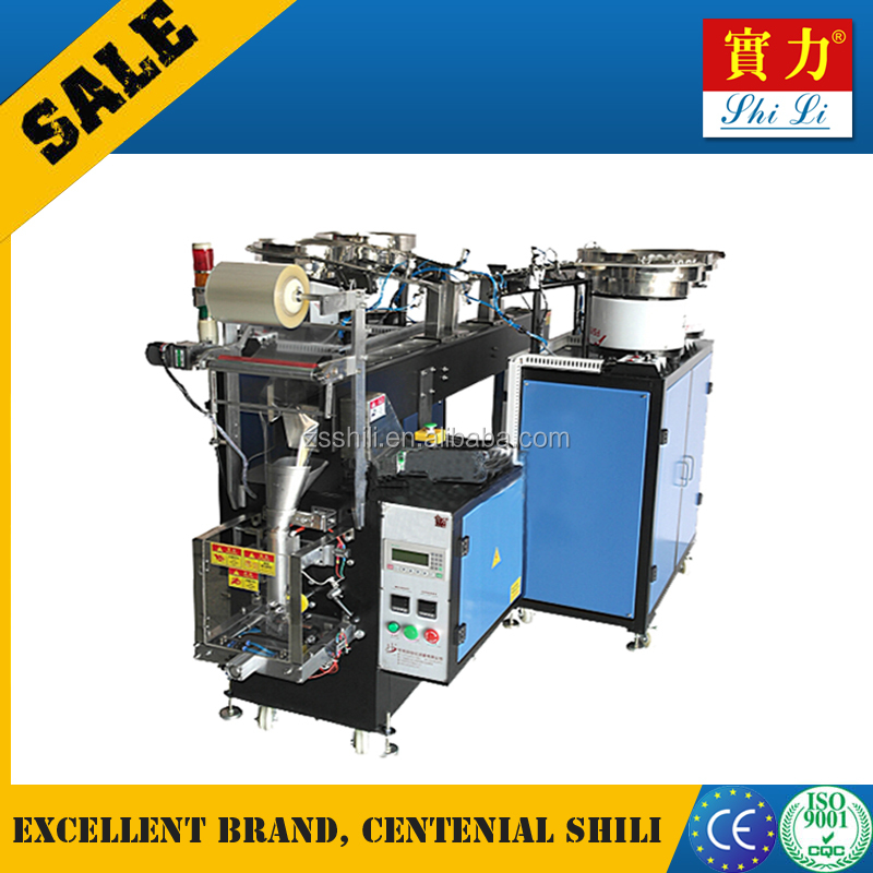 SHL - 954L Automatic Hardware Screw Counting Packing Machinery