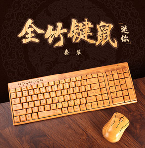Most popular natural bamboo wireless arabic keyboard for tcl smart tv