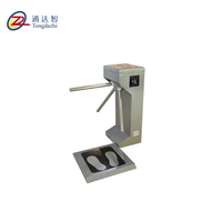 Smart RFID Card Reader /ESD Tester Optional Tripod Turnstile Barrier Gate for Access Control System