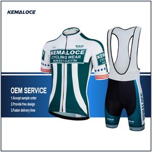 Tour De France Wholesale badc90759