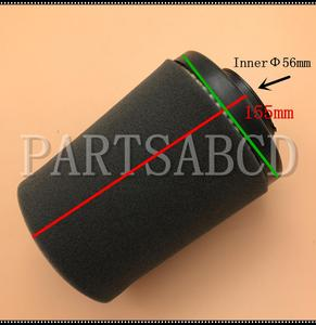 Body Filter Element, Body Filter Element Suppliers and