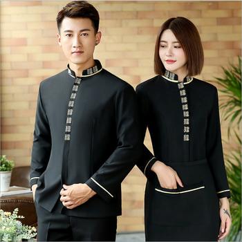 fine dining server waiter catering banquet staff uniforms dresses rh alibaba com