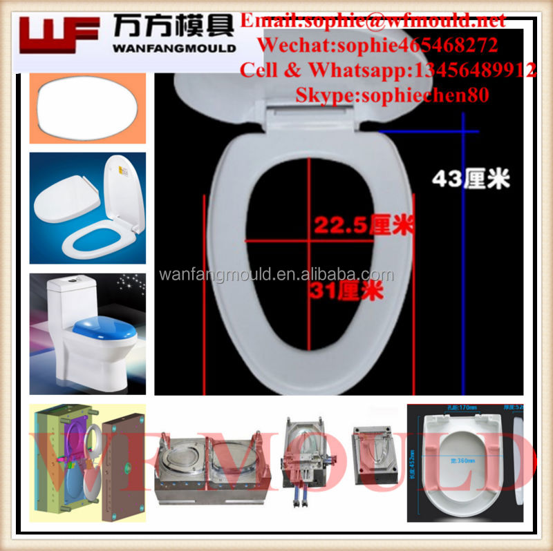 2017 new product Plastic toilet seat/cover/lid mould/mold/molding supplier in Taizhou