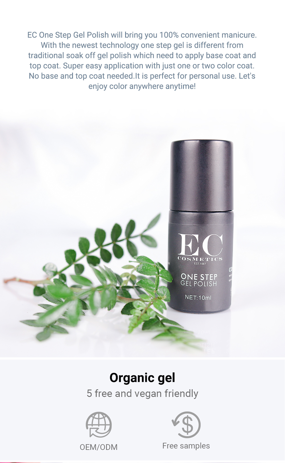 EC china oem hersteller private label großhandel uv einen schritt gel nagellack set
