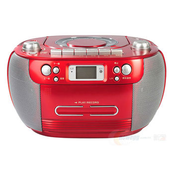 best portable cd player housing parts assembly buy. Black Bedroom Furniture Sets. Home Design Ideas