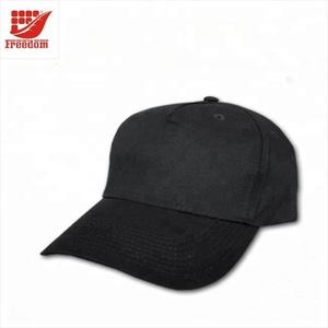 0719548ae2d Print 5-panel Hats-Print 5-panel Hats Manufacturers