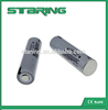 Grey cgr18650ch 2250mah li-ion mh12210 battery 10A discharge 3.6v rechargeable 18650 2250mAh battery
